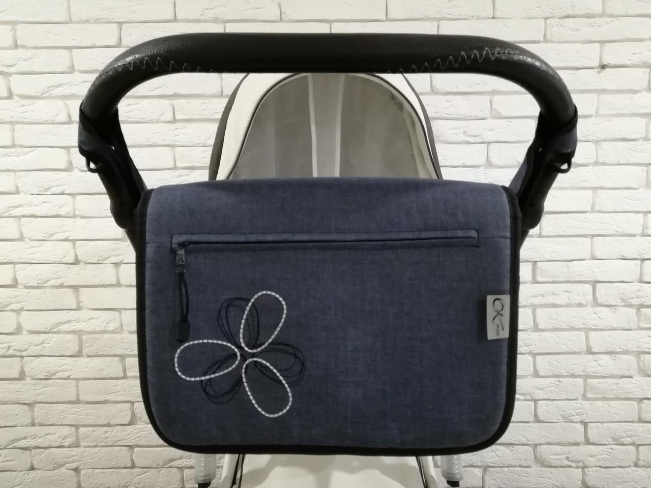 Сумка на коляску Ok Style Цветок Лен Темно-синий джинс