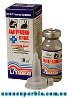 Амитразин плюс, Продукт, Украина (10 мл)