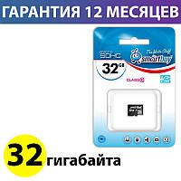 Карта памяти micro SD 32 Гб класс 10, SmartBuy, без адаптера (SB32GBSDCL10-00), память для телефона микро сд