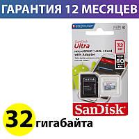 Карта памяти micro SD 32 Гб класс 10 UHS-I, SanDisk Ultra, SD адаптер, память для телефона микро сд