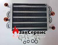Теплообменник битермический на газовый котел Ferroli Domiproject F24D, FerEasy, DOMINA F24 N 39837660 37405621