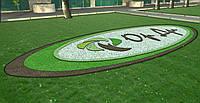 Декоративный цветной гравий салатовая (щебень, крошка) ландшафтного дизайна