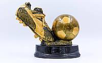 Статуэтка (фигурка) наградная спортивная Футбол Бутса с мячем C-1570-A (р-р 17,5х15,5х10 см) Код C-1570-A, фото 1
