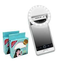 Кольцо для селфи selfie light W-16 (с подсветкой)