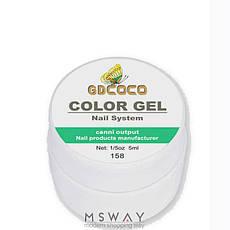 GDCOCO Гель краска 5ml Тон 158 изумрудная зеленая эмаль, фото 2