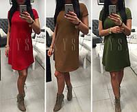 Сукня трапеція купити плаття ЛІТО 42 44 46 48 50 Р, фото 1