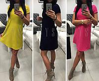 Платье трапеция купить плаття  ЛЕТО 42 44 46 48 50 Р, фото 1