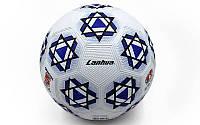 Мяч резиновый Футбольный №5 S031 (резина, вес-420-450г, белый) Код S031, фото 1