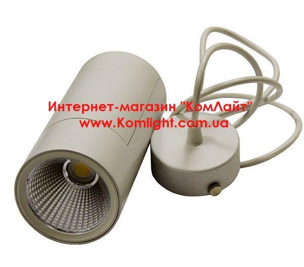 Светильник подвесной светодиодный Люмен ЛЕД ДЕКО LR-25Вт/840-29 OP S24 WH 11 белый