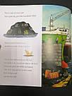 The Snail and the Whale. Julia Donaldson and Axel Scheffler/ Равлик і кит. Джулія Дональдсон і Аксель Шеффлер., фото 3