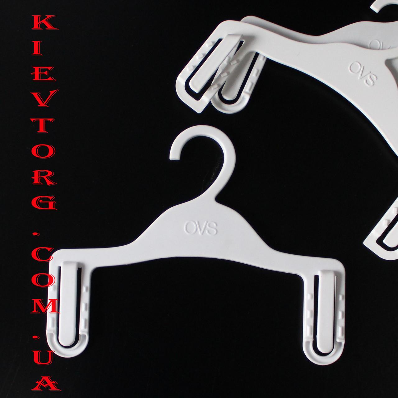 Брючные вешалки плечики с зажимами детские для брюк белые