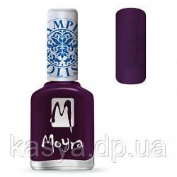 Лак для стемпинга Moyra №04 Purple, 12 мл