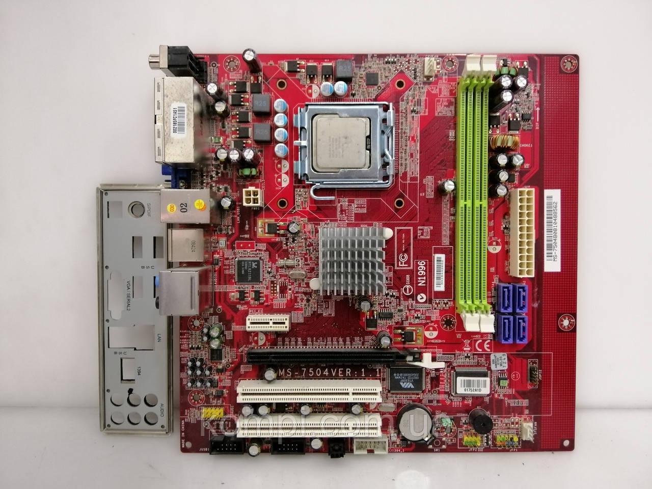 Материнская плата MSI MCP73PV+E5200  S775 /QUAD DDR2