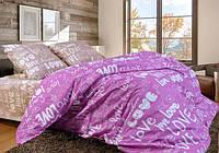 Полуторный комплект постельного белья бязь Лове