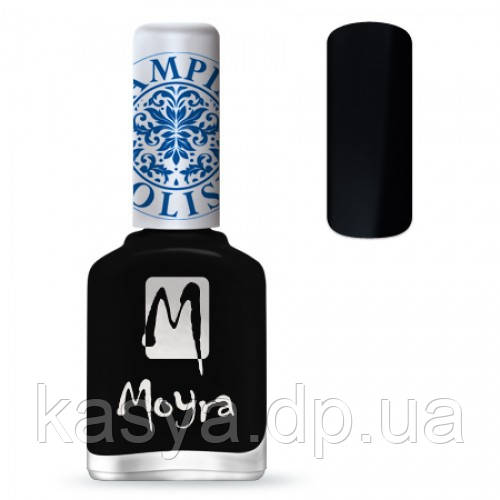 Лак для стемпинга Moyra №06 Black, 12 мл