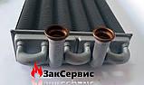 Теплообменник битермический на газовый котел Ferroli Domiproject F32/С32, FerEasy F32/С3239819910 37404311, фото 6