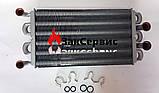 Теплообменник битермический на газовый котел Ferroli Domiproject F32/С32, FerEasy F32/С3239819910 37404311, фото 5
