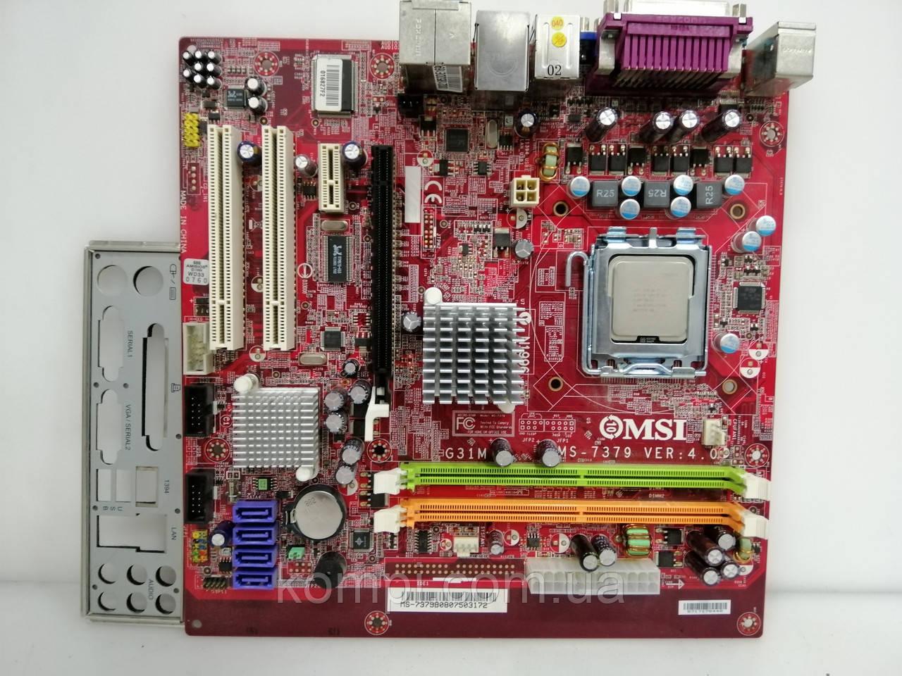 Материнская плата MSI G31M+E8200  S775/QUAD G31 DDR2