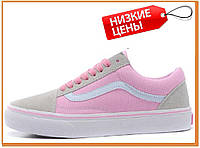 Кеды Vans Old Skool BW Pink Grey White (венс / ванс олд скул, розовые / серые / белые) хлопок, замша