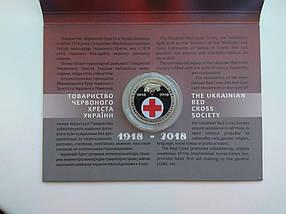 100 років утворення Товариства Червоного Хреста України в сувенірній упаковці монета 5 гривень, фото 3
