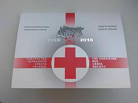 100 років утворення Товариства Червоного Хреста України в сувенірній упаковці монета 5 гривень, фото 2