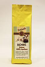 Кофе зерновой Бейлис 250 гр