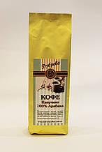 Кофе зерновой Капучино 250 гр