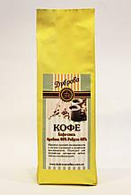 Кофе зерновой Купаж Арабика 40% Робуста 60% 250 гр
