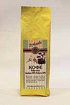 Кофе зерновой Купаж Арабика 80% Робуста 20%  250 гр