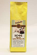 Кофе зерновой Купаж Арабика 60% Робуста 40%  250 гр