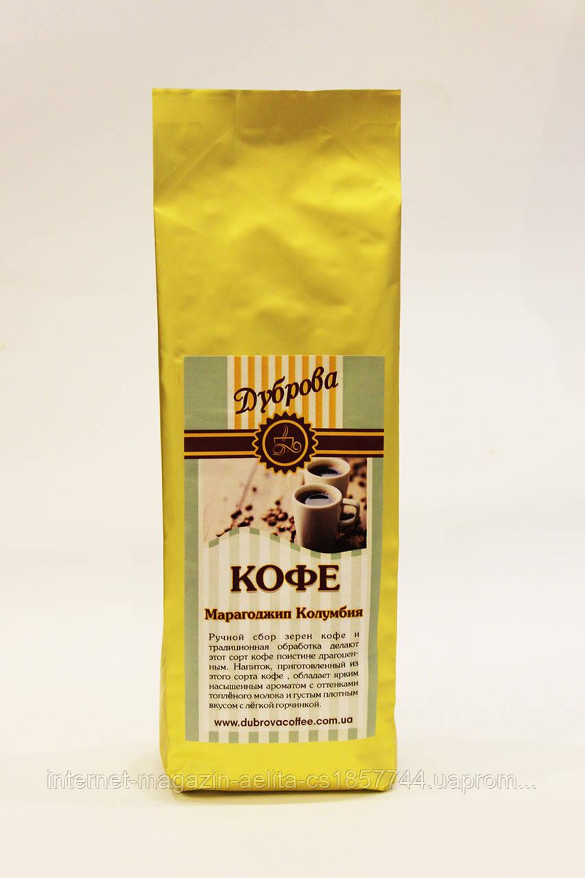 Кофе зерновой Марагоджип Колумбия 250 гр