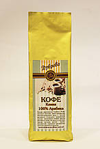 Кофе зерновой Кения 250 гр