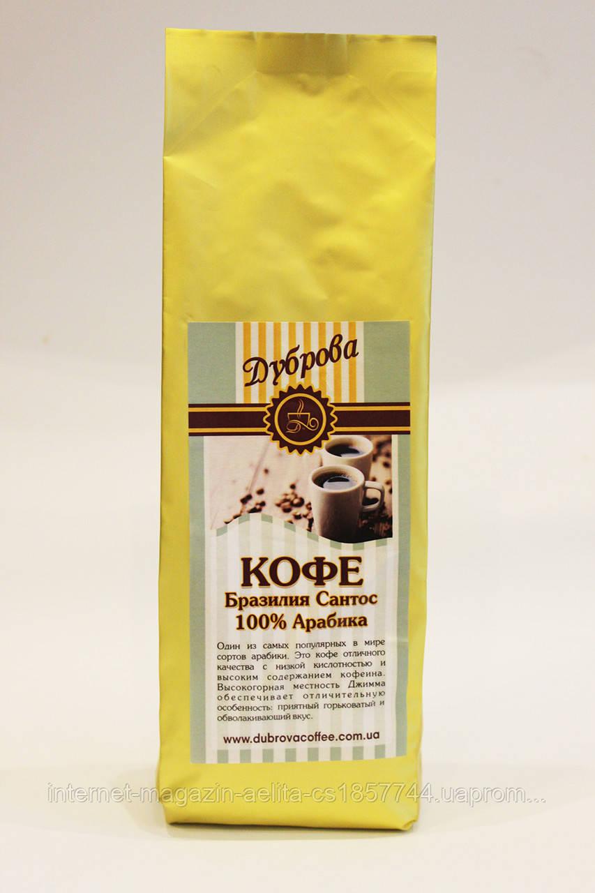 Зерновий кави Бразилія Сантос 250 гр
