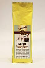 Кофе зерновой Эфиопия Джима 250 гр