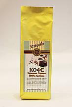 Кофе зерновой Эфиопия Сидамо 250 гр
