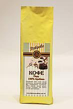 Кофе зерновой Перу 250 гр