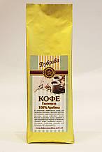 Кофе зерновой Гватемала 250 гр