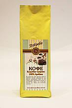 Кофе зерновой Колумбия Супремо 250 гр