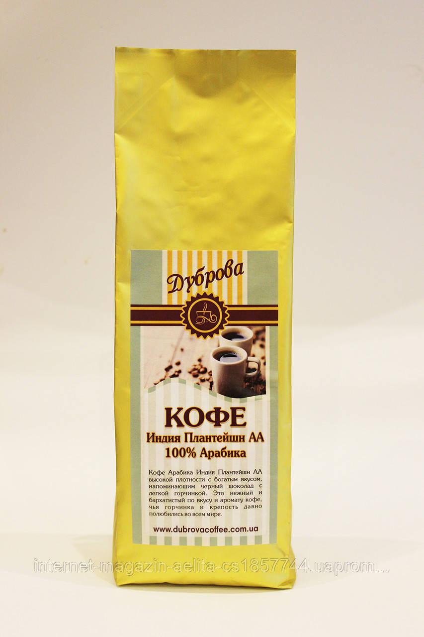 Кава зернова Індія Плантейшин 250 гр