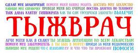 """тематика """"ПРОФ-праздники"""" шаблоны для чашек"""