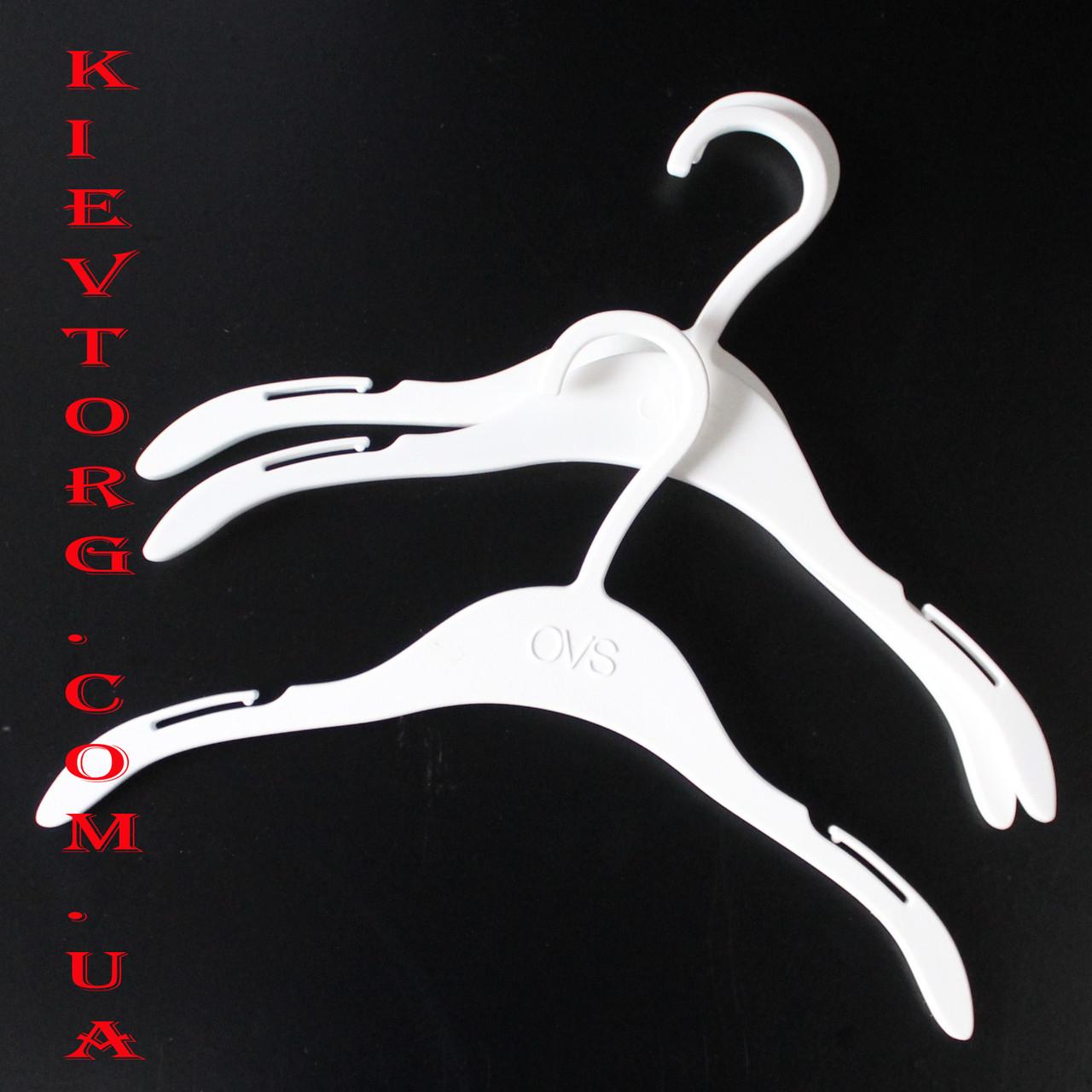 Детские плечики вешалки для одежды 28 см белые пластиковые