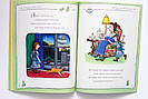 Charlie Cook's Favourite Book by Julia Donaldson and Axel Scheffler / Джулія Дональдсон і Аксель Шеффлер., фото 2