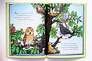 Charlie Cook's Favourite Book by Julia Donaldson and Axel Scheffler / Джулія Дональдсон і Аксель Шеффлер., фото 3