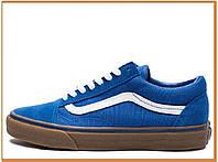 Кеды Vans Old Skool Blue GUM (венс / ванс олд скул, синие / белые) хлопок, замша