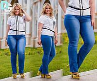 Стильные джинсы баталы классика