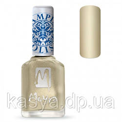 Лак для стемпинга Moyra №09 Gold, 12 мл