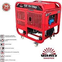 Дизельный генератор + ПОДАРОК, электростанция Vitals Master EST 10-3dap Гарантия 36 мес + Полный бак топлива