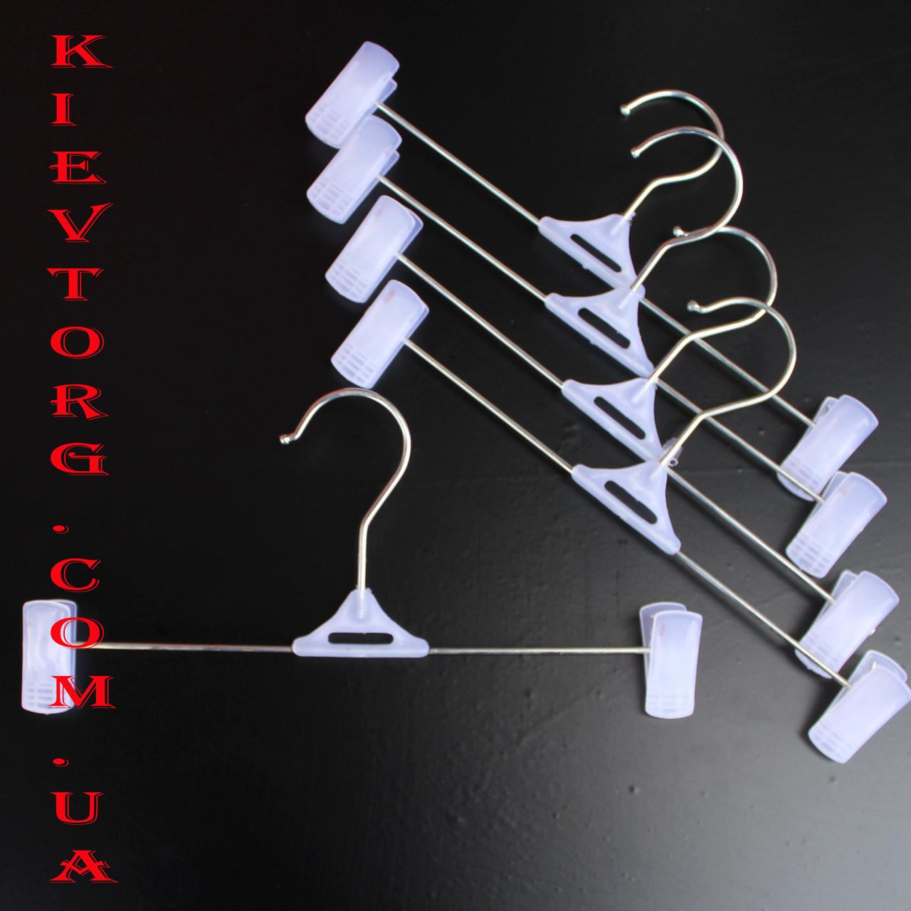 Вешалки плечики тремпеля пластиковые детские с прищепками для юбок и брюк брючные, 25 см