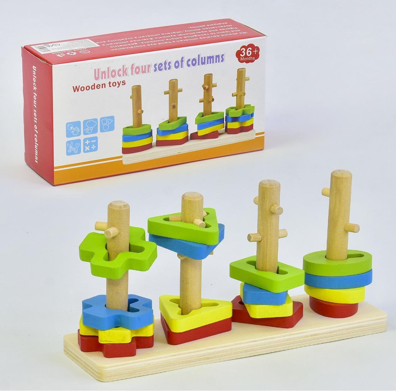 Деревянная пирамидка с ключиком С 35684 (60) в коробке