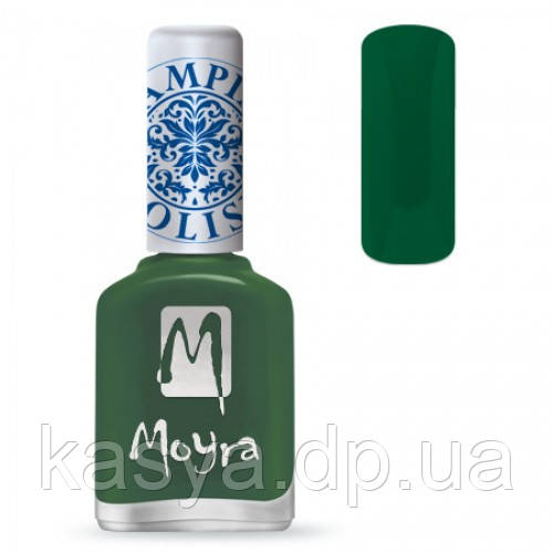 Лак для стемпинга Moyra №14 Dark Green, 12 мл